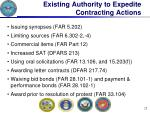 existing authority to expedite contracting actions
