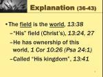 explanation 36 43