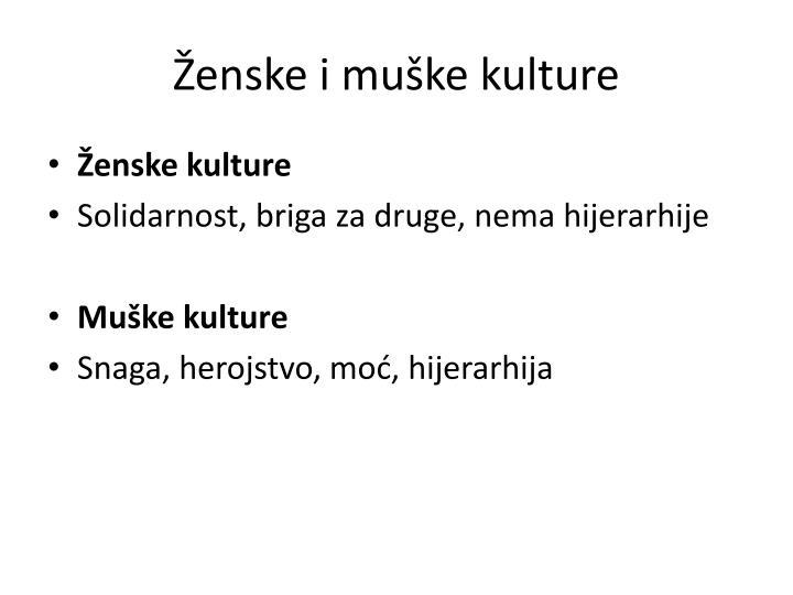 Ženske i muške kulture