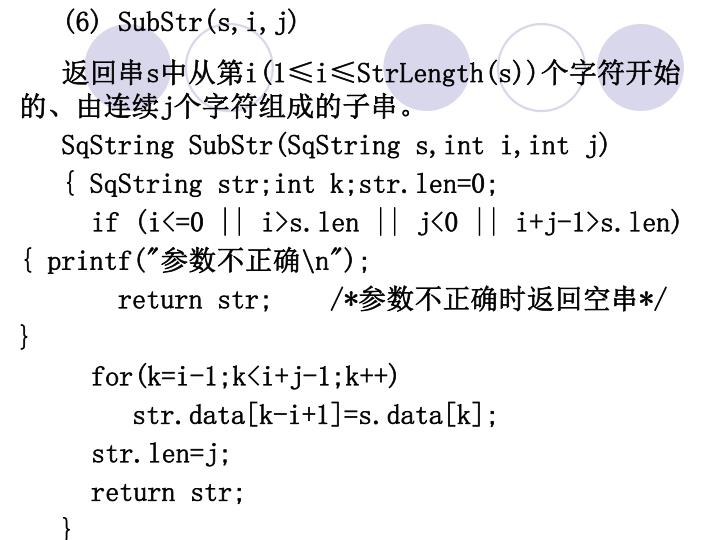 (6) SubStr(s,i,j)