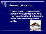 why we take notes1