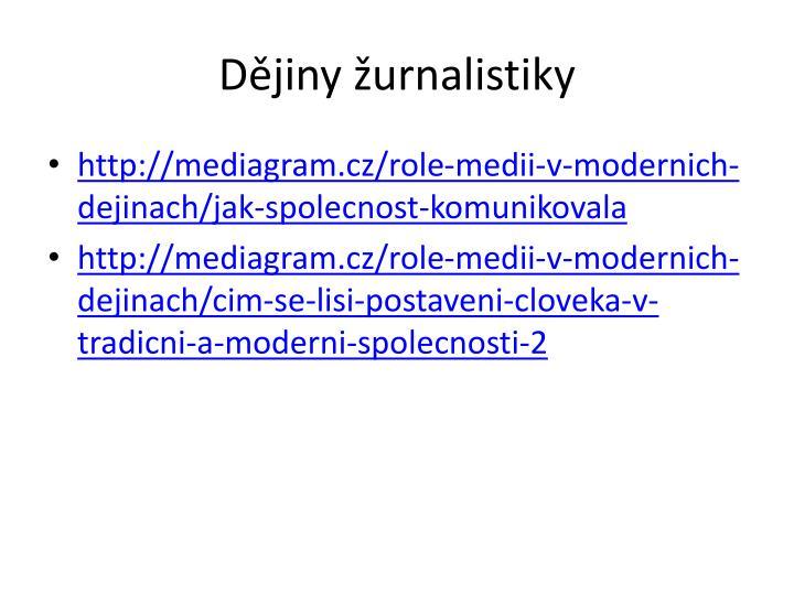 Dějiny žurnalistiky