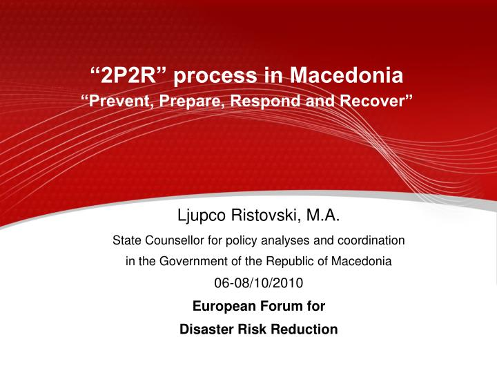 2p2r process in macedonia prevent prepare respond and recover
