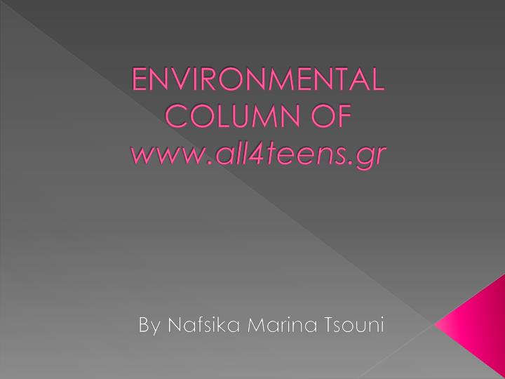 Environmental column of www all4teens gr