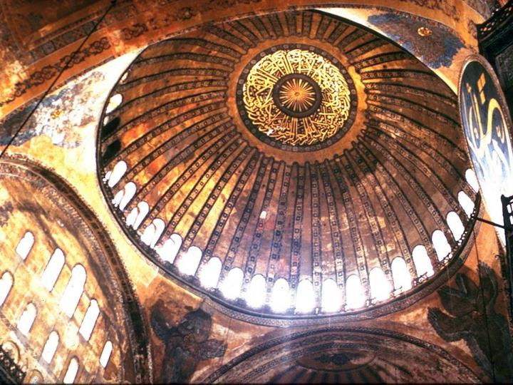 Dome in the Hagia Sophia
