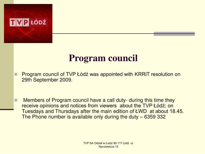 Program council