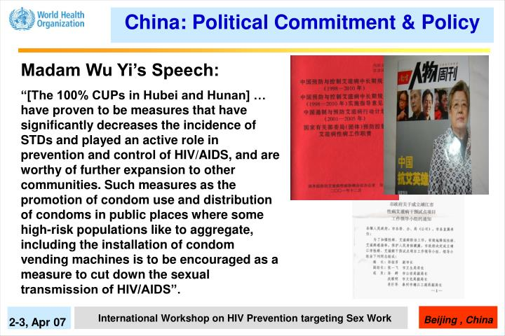 China: Political Commitment & Policy