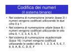 codifica dei numeri il sistema binario