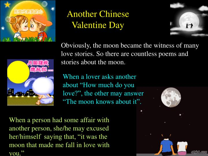 Another Chinese Valentine Day