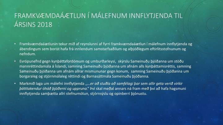 Framkvæmdaáætlun í málefnum innflytjenda til ársins 2018