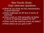 new faculty study chair interview questions