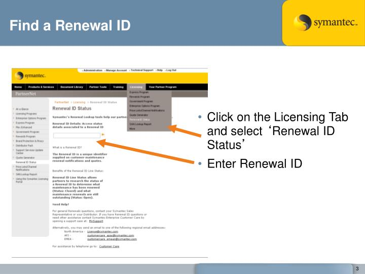 Find a renewal id