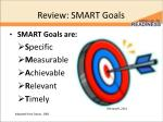 review smart goals