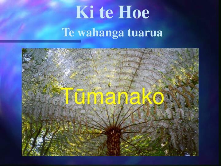 Ki te Hoe