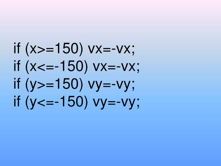 if (x>=150) vx=-vx;