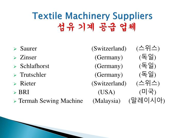Textile Machinery Suppliers