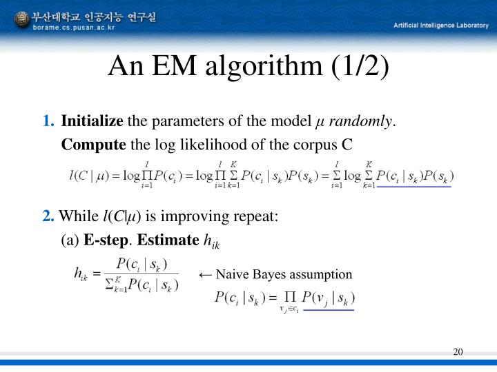 An EM algorithm (1/2)