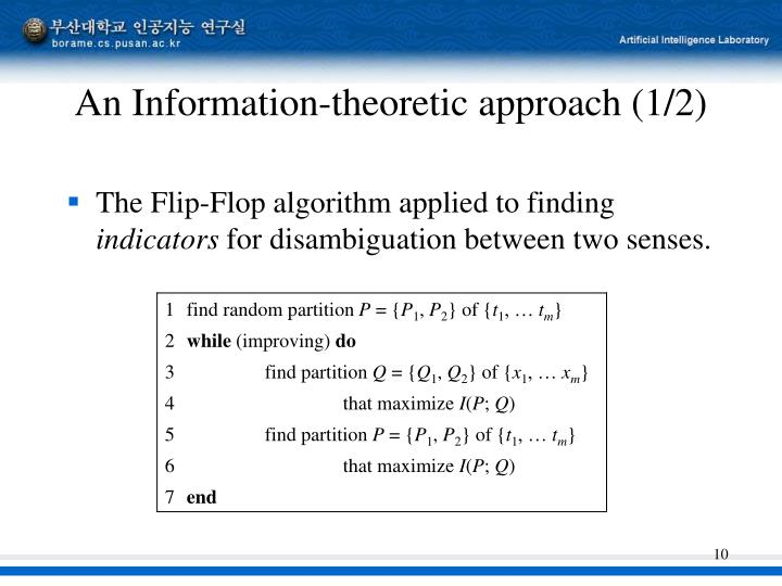An Information-theoretic approach (1/2)