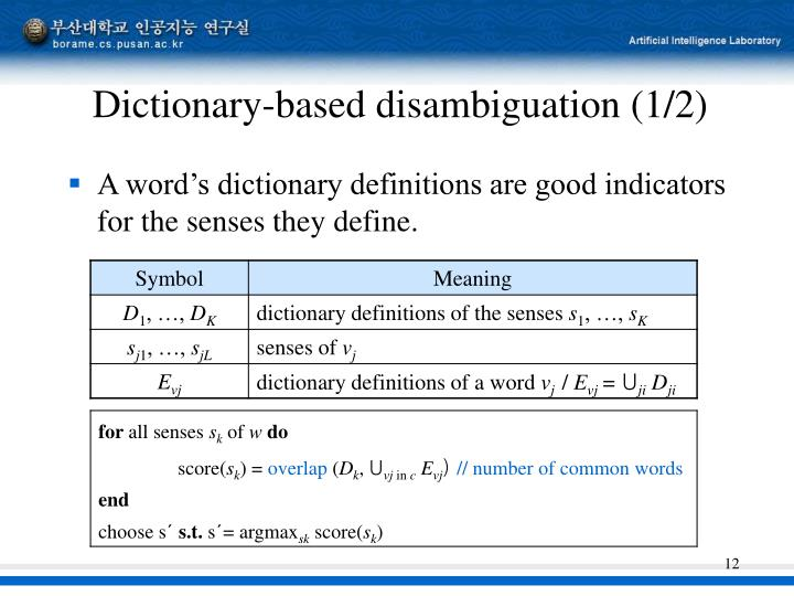 Dictionary-based disambiguation (1/2)