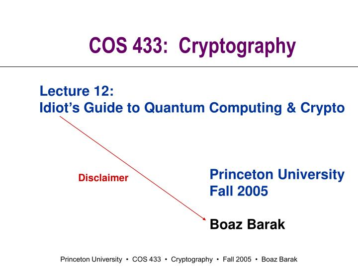 Cos 433 cryptography