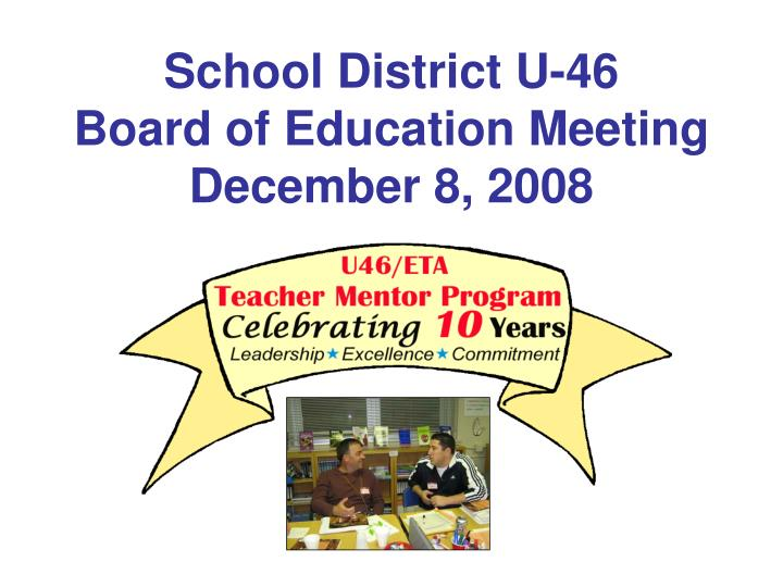 School district u 46 board of education meeting december 8 2008
