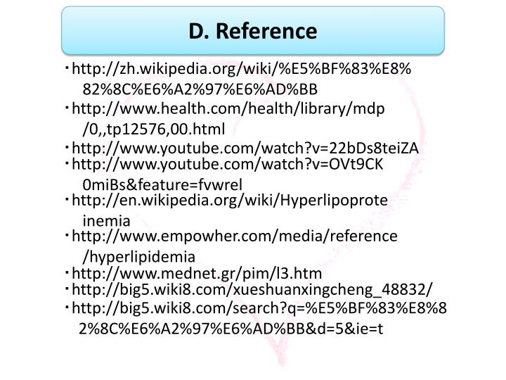 D. Reference