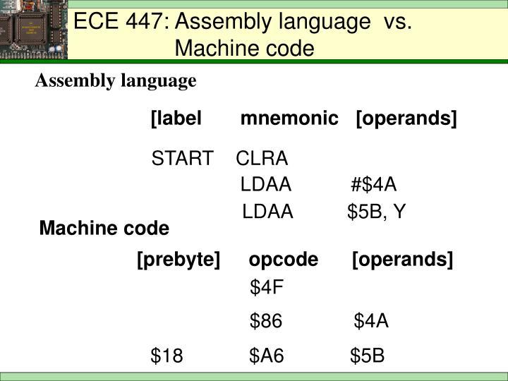 ECE 447: