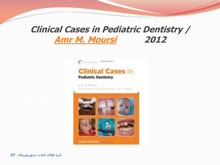 Clinical Cases in Pediatric Dentistry /