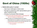 govt of china 1920s