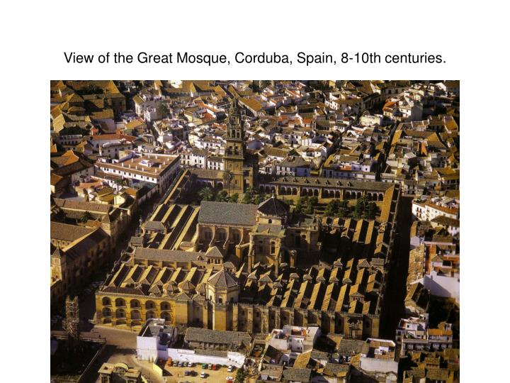 View of the great mosque corduba spain 8 10th centuries