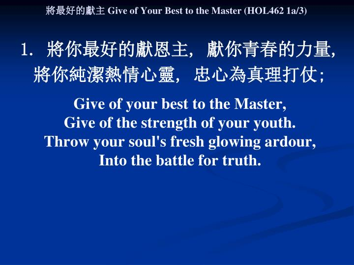 Give of your best to the master hol462 1a 3
