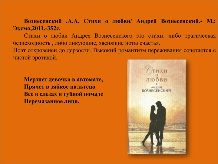 ,..   /  .- .: ,2011.-352.