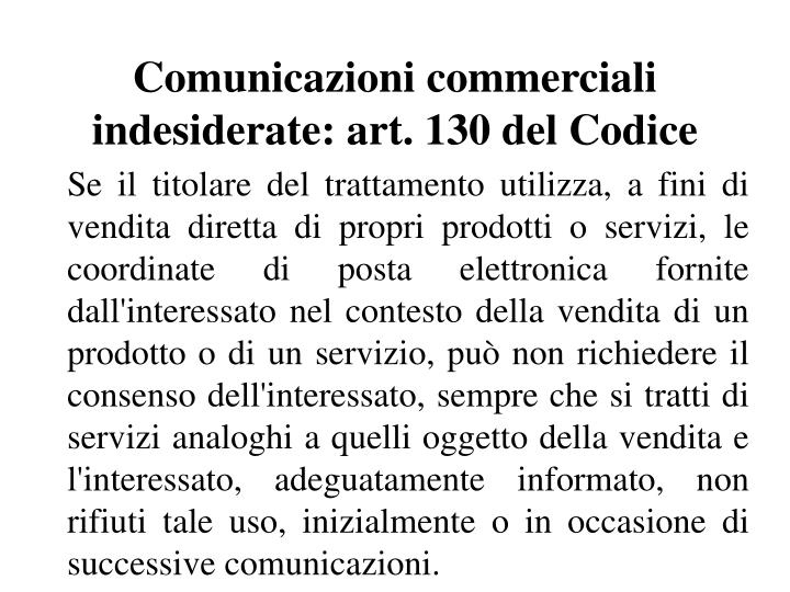 Comunicazioni commerciali indesiderate: art. 130 del Codice