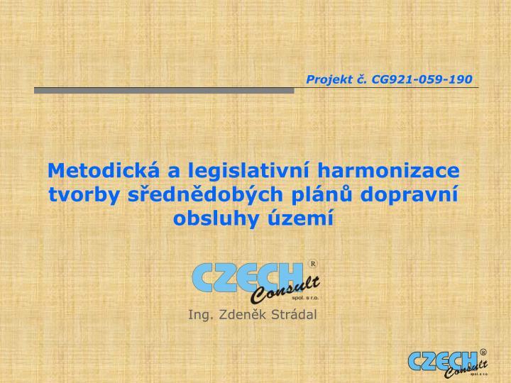 Projekt č. CG921-059-190