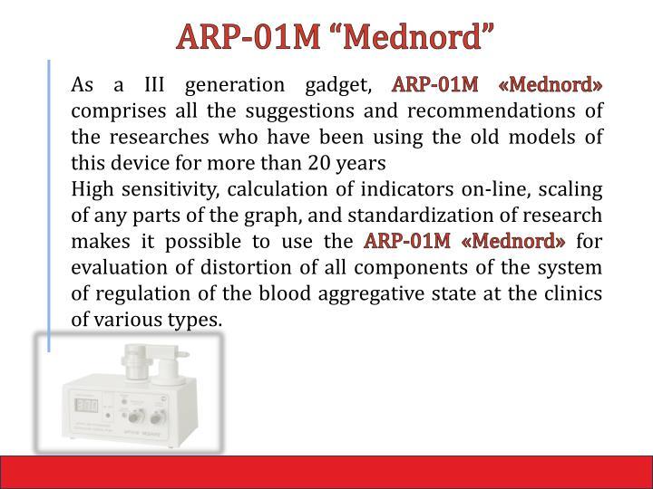 "ARP-01M ""Mednord"""