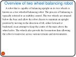 overview of two wheel balancing robot1