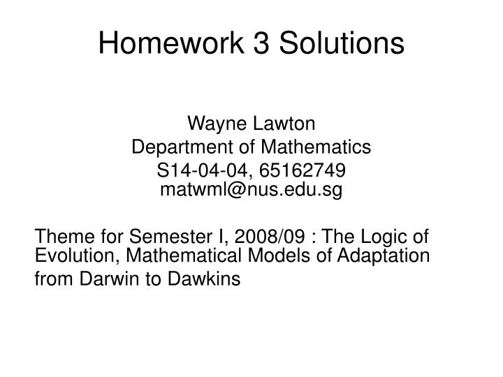 no homework essay example Essays rather than lots of shorter assignments, many classes opt for a few essays spaced throughout the semester humanities classes (english, history, etc) are typically essay classes, although many science classes also have you practice scientific writing through grant proposal or review-style papers.