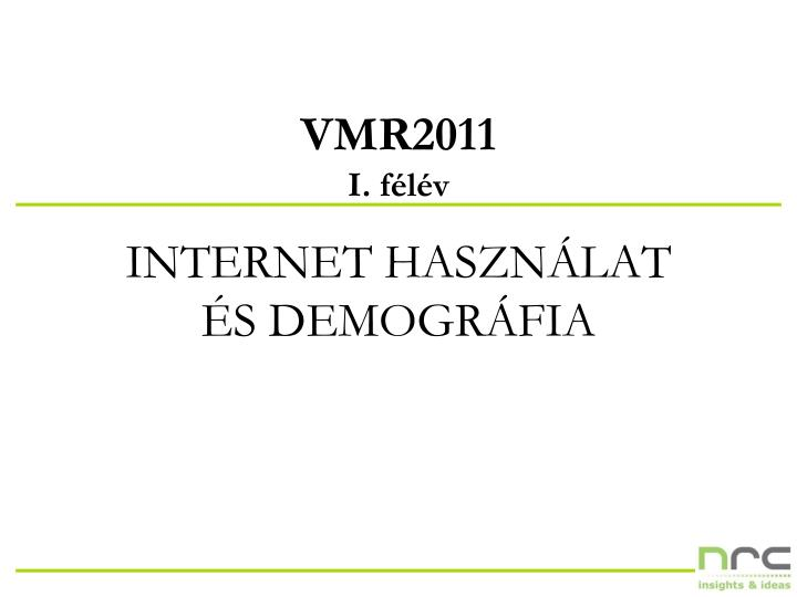 VMR2011