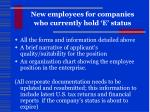 new employees for companies who currently hold e status