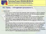 ec treaty infringement procedure ii