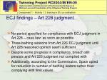 ecj findings art 228 judgment