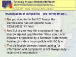 investigation of complaint s pre infringement i