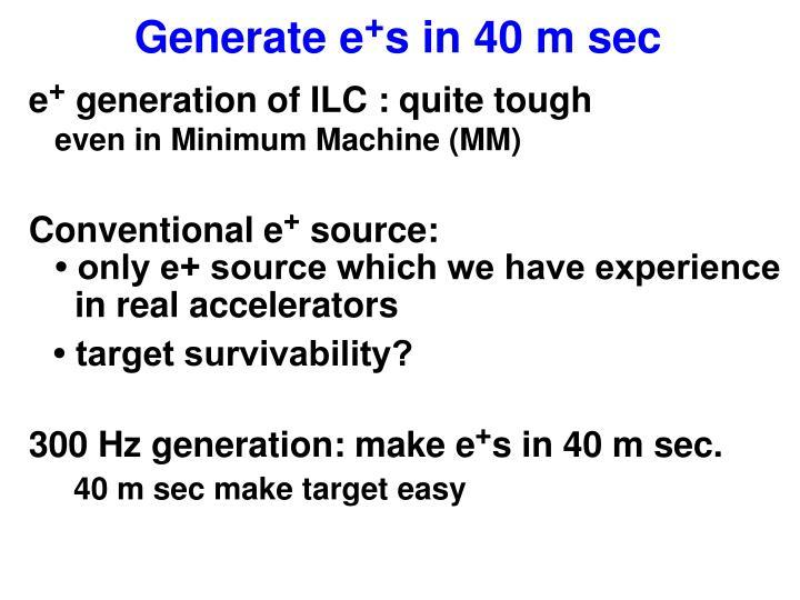 Generate e