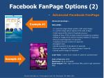 facebook fanpage options 2