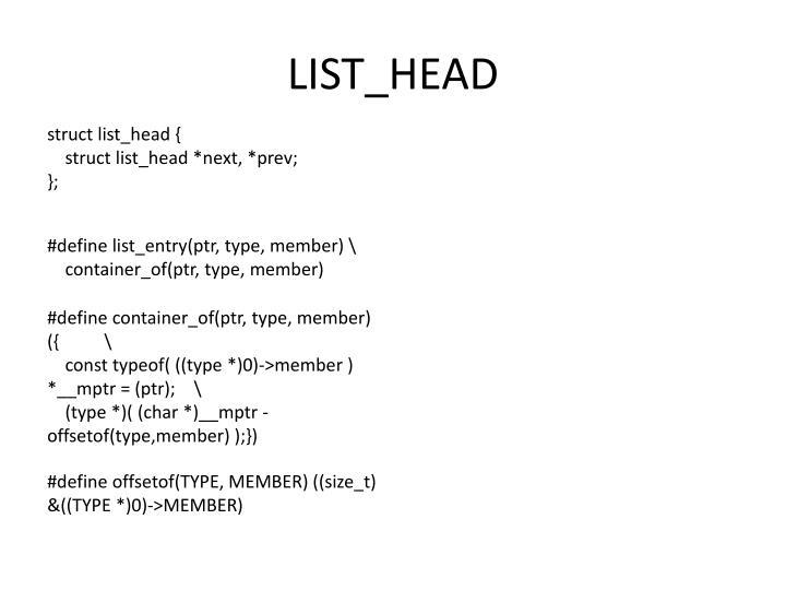 LIST_HEAD