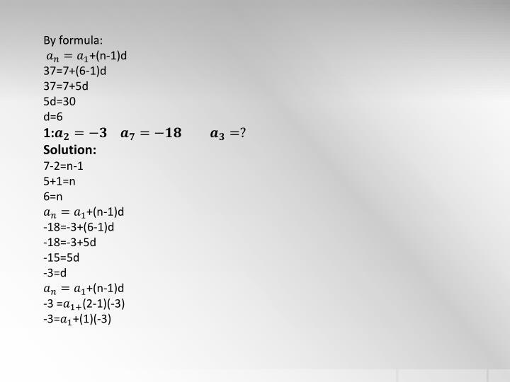 By formula: