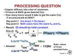 processing question
