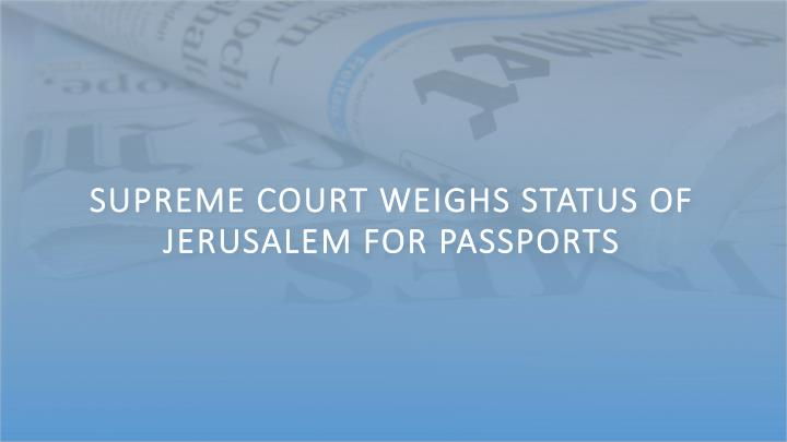 Supreme Court Weighs Status of Jerusalem for Passports