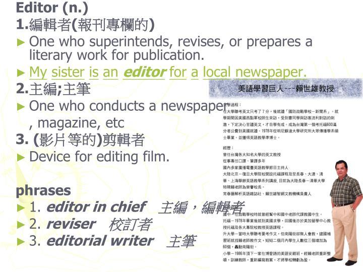Editor (n.)