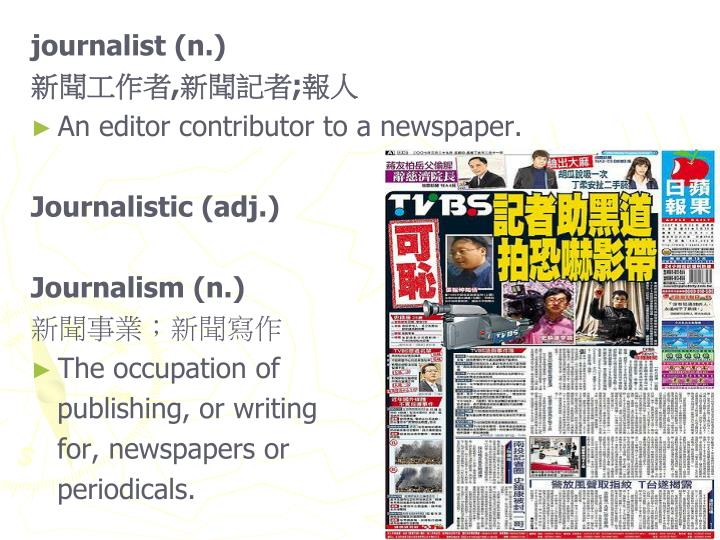 journalist (n.)